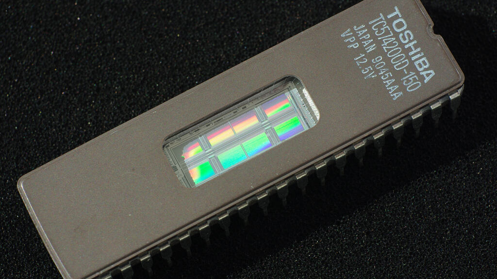 Lee más sobre el artículo ¿Cómo usar la EEPROM de Arduino?